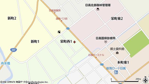 〒055-2304 北海道沙流郡日高町栄町西の地図