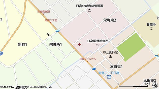 〒055-2303 北海道沙流郡日高町栄町東の地図