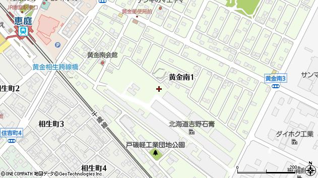 〒061-1409 北海道恵庭市黄金南の地図