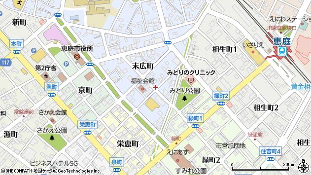 〒061-1446 北海道恵庭市末広町の地図