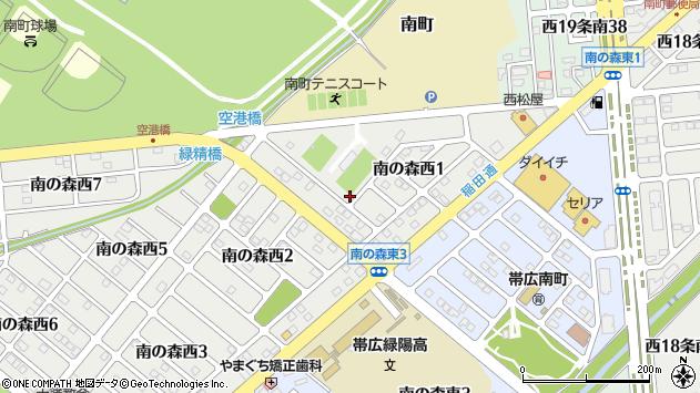 〒080-0862 北海道帯広市南の森西の地図