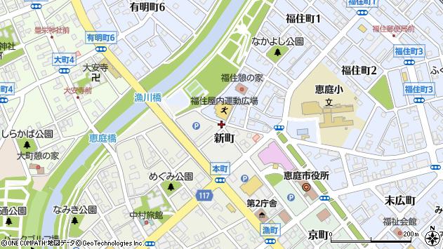 〒061-1445 北海道恵庭市新町の地図