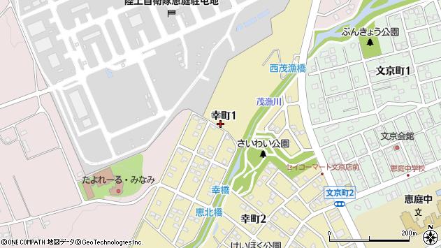 〒061-1426 北海道恵庭市幸町の地図