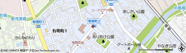 有明町5周辺の地図