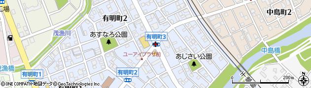 有明町3周辺の地図