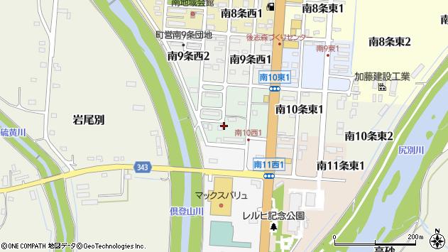 〒044-0044 北海道虻田郡倶知安町南十条西の地図
