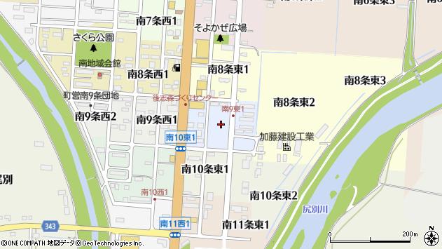 〒044-0023 北海道虻田郡倶知安町南九条東の地図