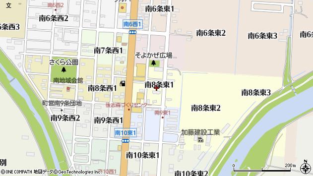 〒044-0022 北海道虻田郡倶知安町南八条東の地図