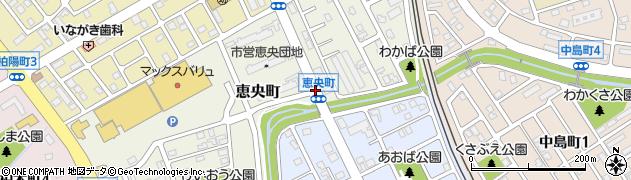 恵央町周辺の地図