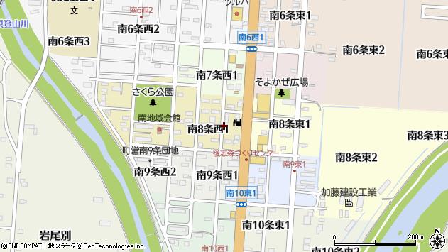 〒044-0042 北海道虻田郡倶知安町南八条西の地図