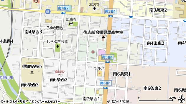 〒044-0035 北海道虻田郡倶知安町南五条西の地図
