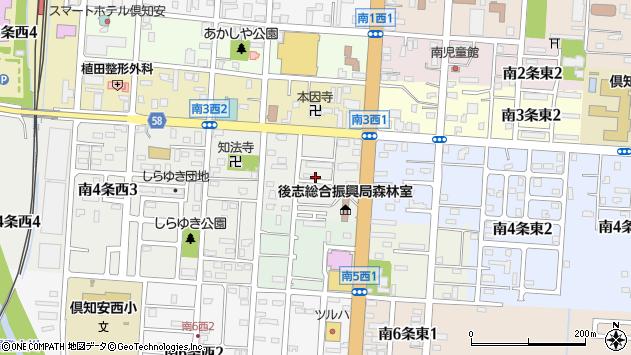 〒044-0034 北海道虻田郡倶知安町南四条西の地図