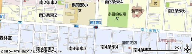 南4東3周辺の地図