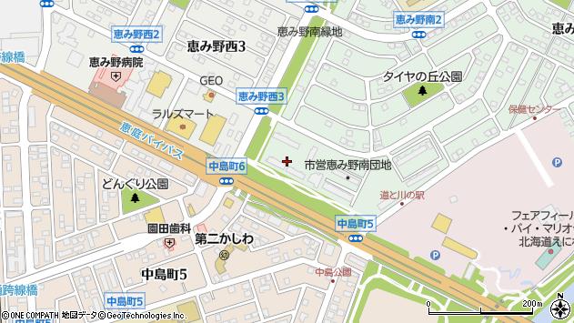 〒061-1372 北海道恵庭市恵み野南の地図