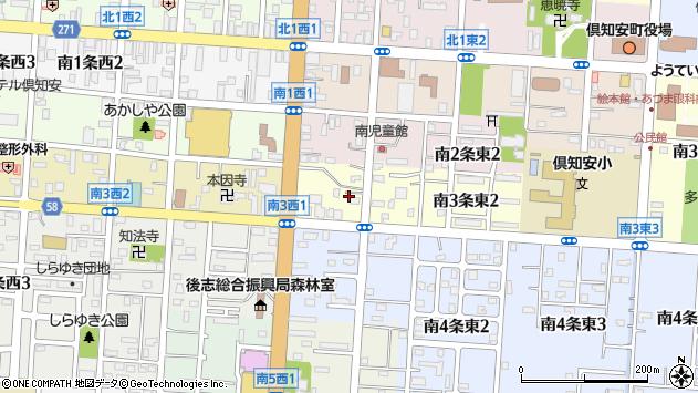 〒044-0013 北海道虻田郡倶知安町南三条東の地図