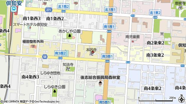 〒044-0033 北海道虻田郡倶知安町南三条西の地図
