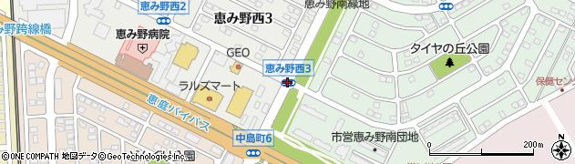 恵み野南2周辺の地図