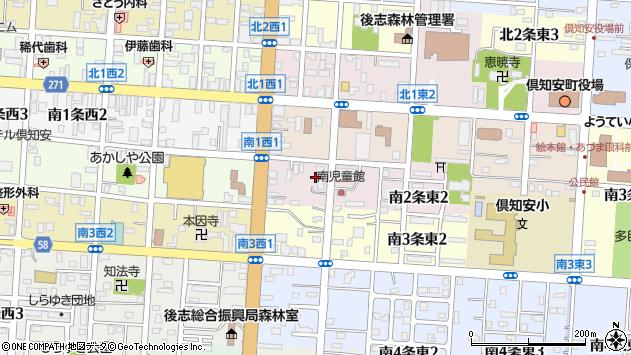 〒044-0012 北海道虻田郡倶知安町南二条東の地図