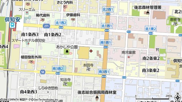 〒044-0032 北海道虻田郡倶知安町南二条西の地図