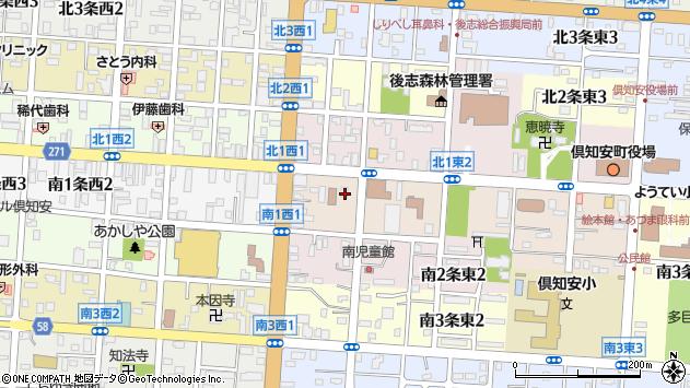 〒044-0011 北海道虻田郡倶知安町南一条東の地図