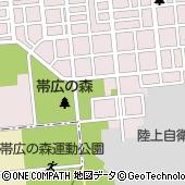 JICA北海道 帯広 レストラン