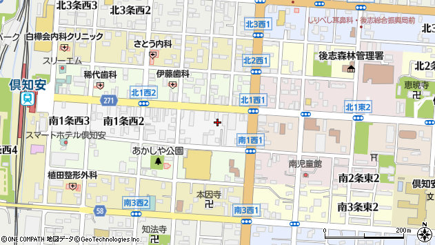 〒044-0031 北海道虻田郡倶知安町南一条西の地図