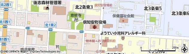 北海道倶知安町(虻田郡)周辺の地図