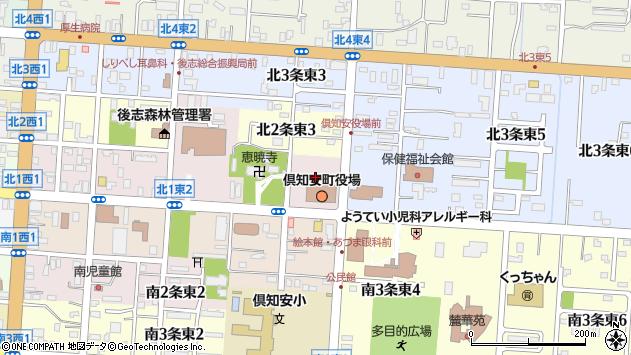 〒044-0000 北海道虻田郡倶知安町(以下に掲載がない場合)の地図