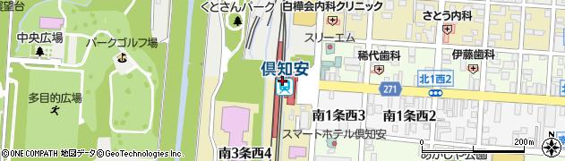 北海道虻田郡倶知安町周辺の地図
