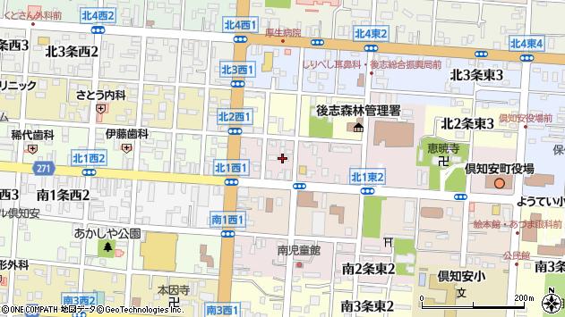 〒044-0001 北海道虻田郡倶知安町北一条東の地図
