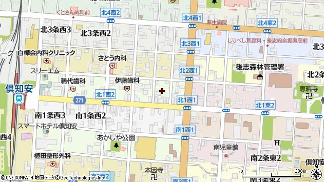 〒044-0051 北海道虻田郡倶知安町北一条西の地図