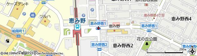 恵み野西2周辺の地図