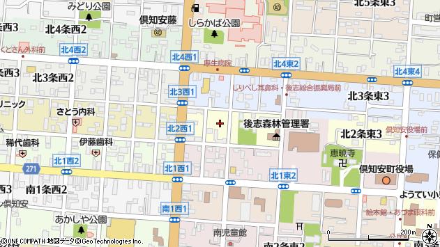 〒044-0002 北海道虻田郡倶知安町北二条東の地図