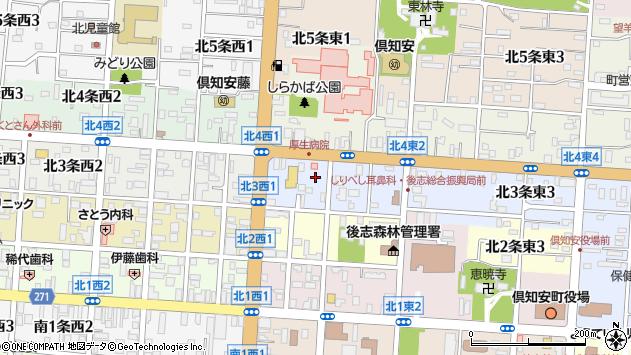 〒044-0003 北海道虻田郡倶知安町北三条東の地図