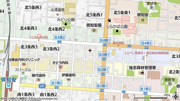 〒044-0053 北海道虻田郡倶知安町北三条西の地図