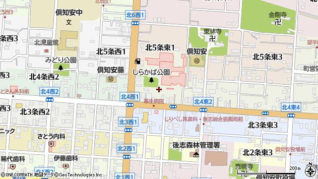 〒044-0004 北海道虻田郡倶知安町北四条東の地図