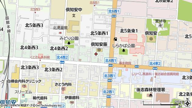 〒044-0054 北海道虻田郡倶知安町北四条西の地図