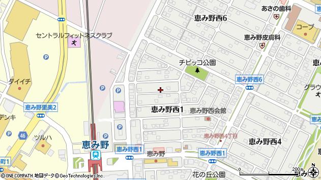 恵庭 駅 から 千歳 駅