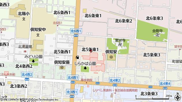 〒044-0005 北海道虻田郡倶知安町北五条東の地図
