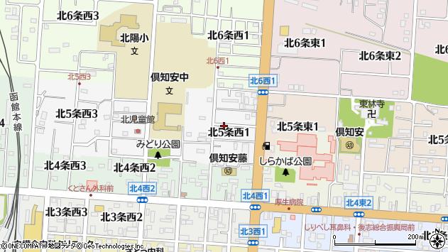 〒044-0055 北海道虻田郡倶知安町北五条西の地図