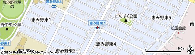 恵み野東7周辺の地図