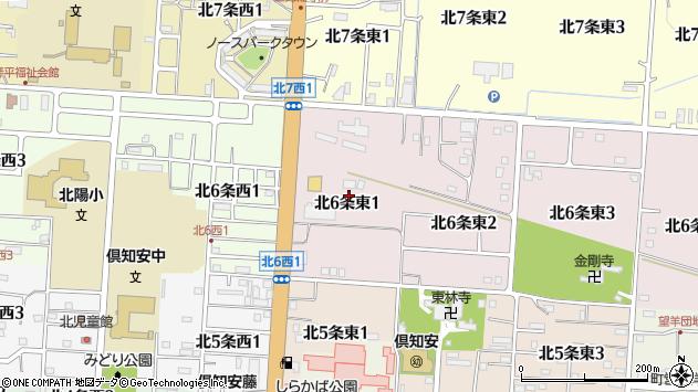 〒044-0006 北海道虻田郡倶知安町北六条東の地図