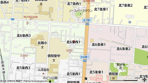 〒044-0056 北海道虻田郡倶知安町北六条西の地図
