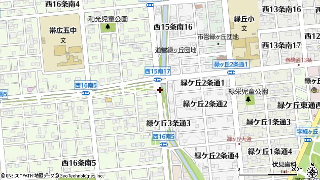 〒080-0843 北海道帯広市緑ケ丘三条通の地図