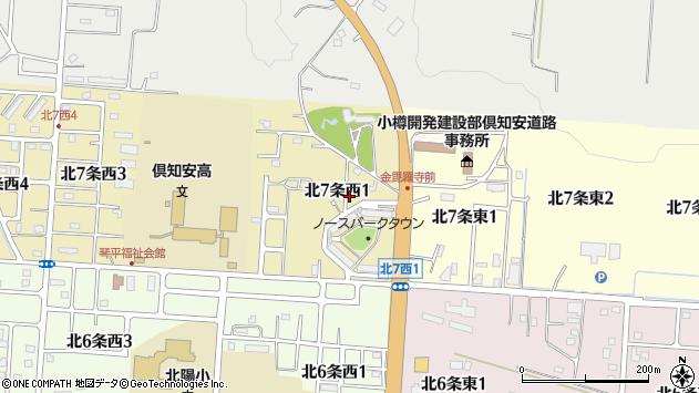 〒044-0057 北海道虻田郡倶知安町北七条西の地図