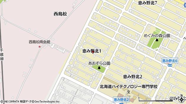 〒061-1374 北海道恵庭市恵み野北の地図