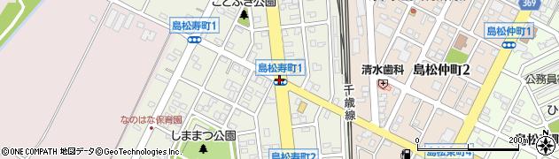 島松寿町1周辺の地図