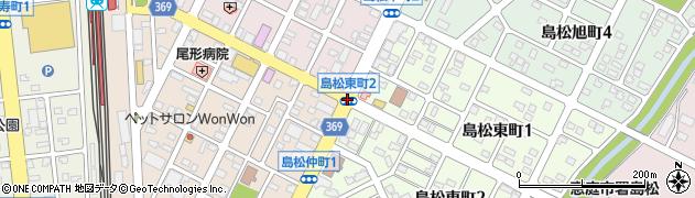 島松仲町1周辺の地図