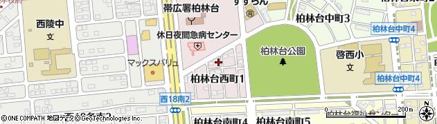 北海道帯広市柏林台西町周辺の地図
