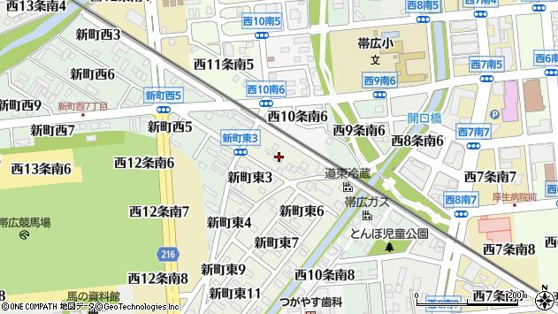 〒080-0052 北海道帯広市新町東の地図